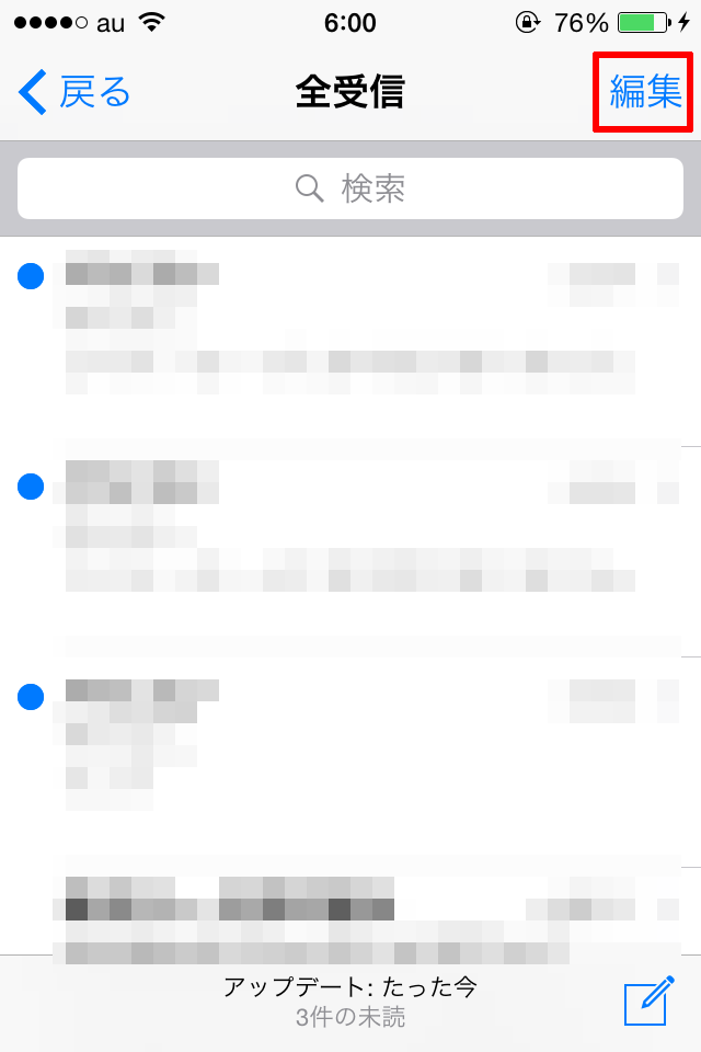 iPhone-ios9-mail5
