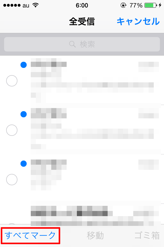 iPhone-ios9-mail6