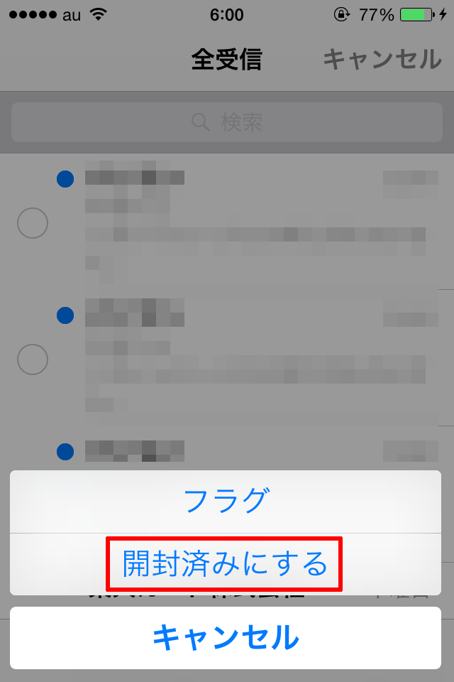 iPhone-ios9-mail7