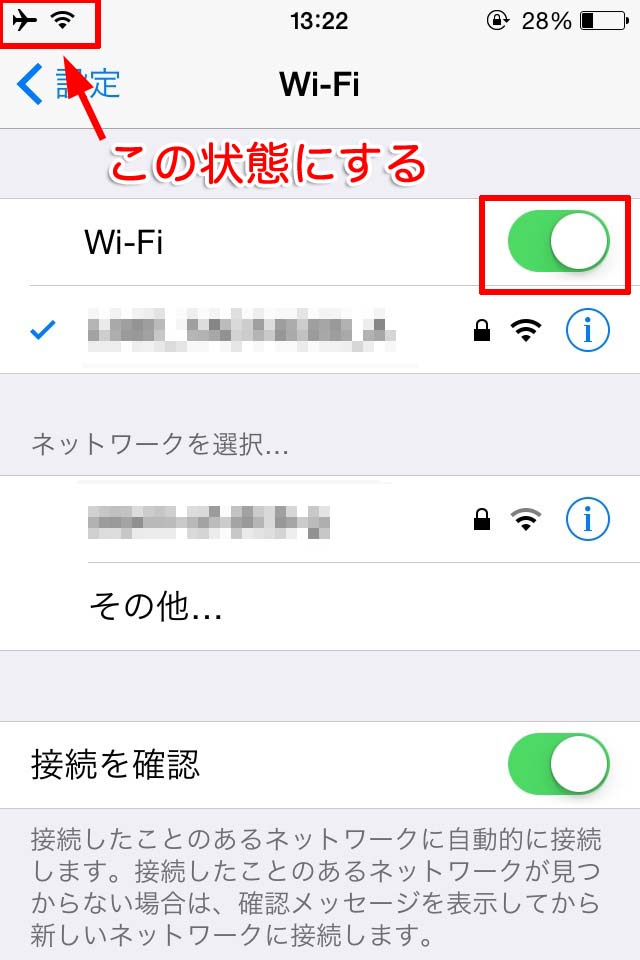 iPhone-line-countries3
