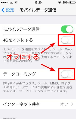 iPhone-line-countries5