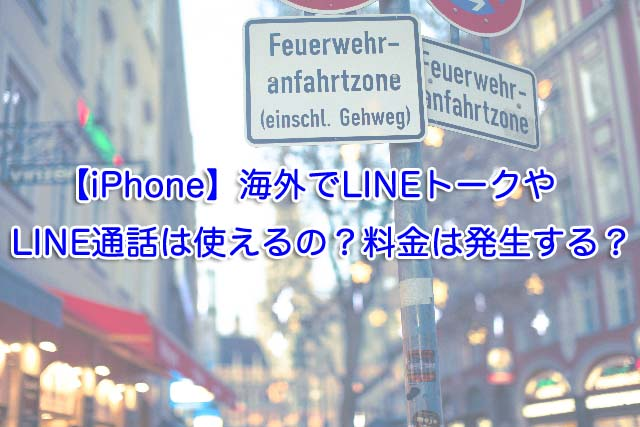 iPhone-line-countries6