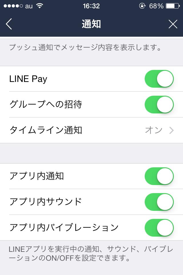 iPhone-line-tuuti12