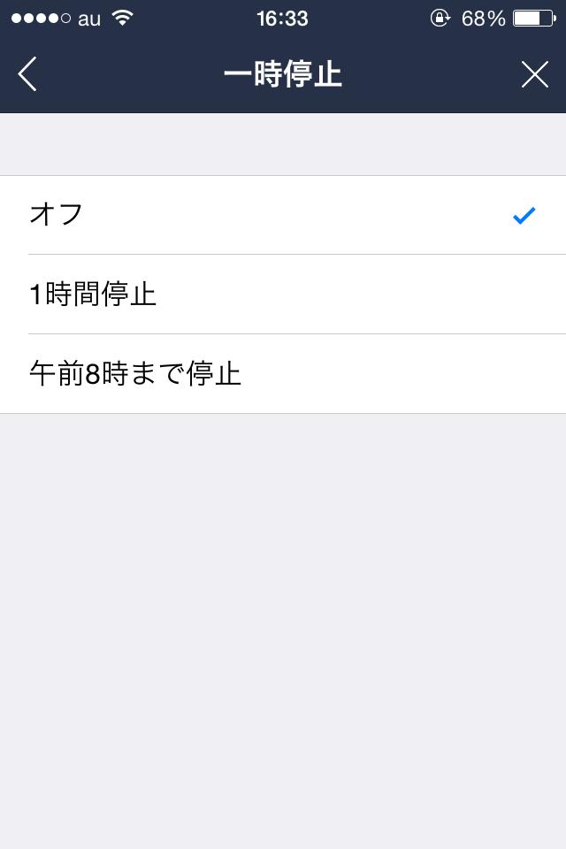 iPhone-line-tuuti13