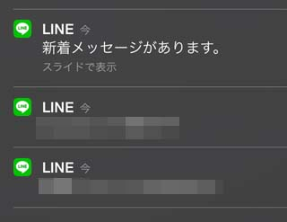 iPhone-line-tuuti16