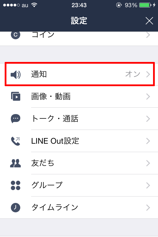 iPhone-line-tuuti2