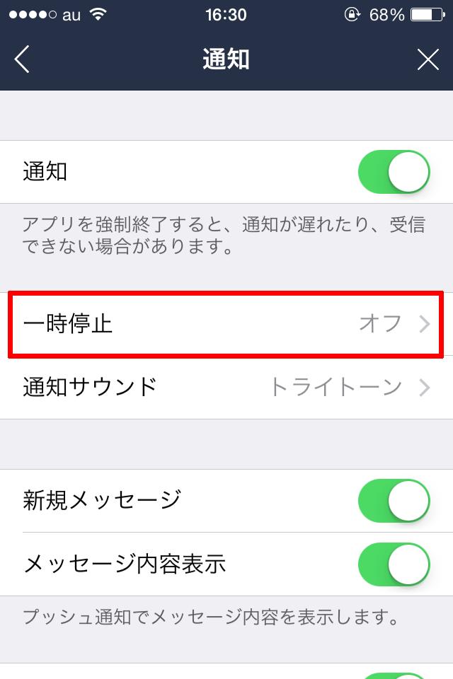 iPhone-line-tuuti2