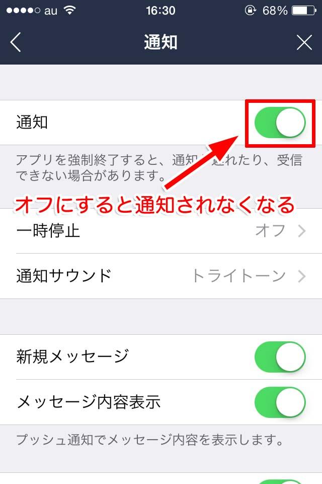 iPhone-line-tuuti3