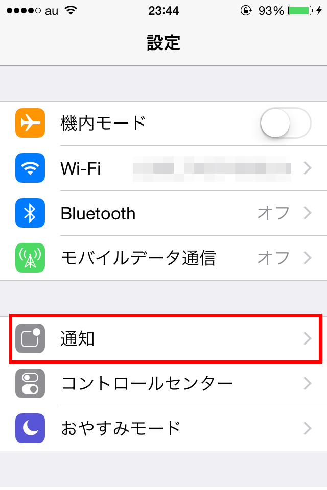 iPhone-line-tuuti4