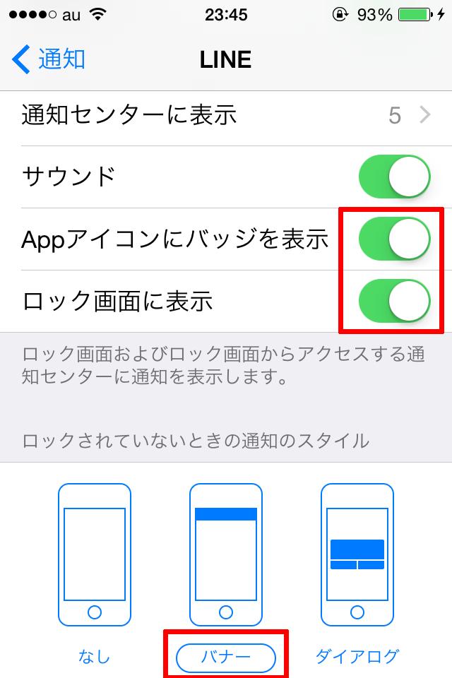 iPhone-line-tuuti6