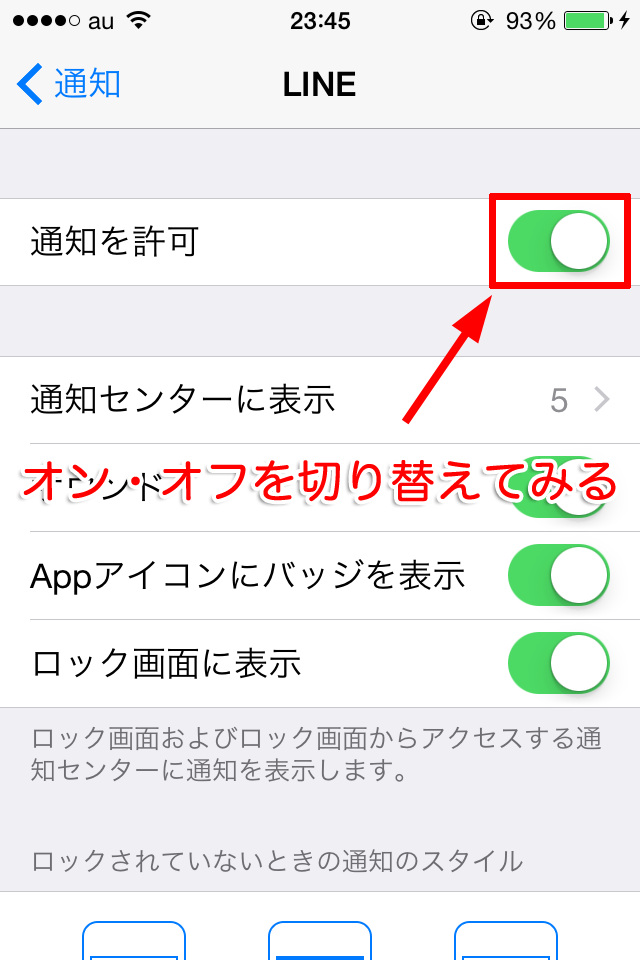 iPhone-line-tuuti7