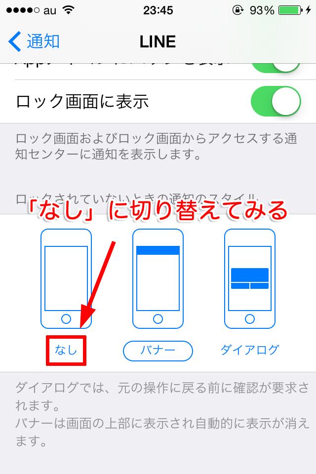 iPhone-line-tuuti8