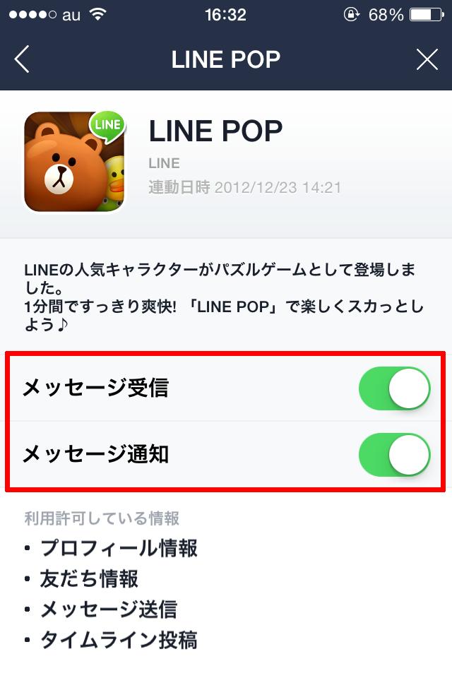 iPhone-line-tuuti9