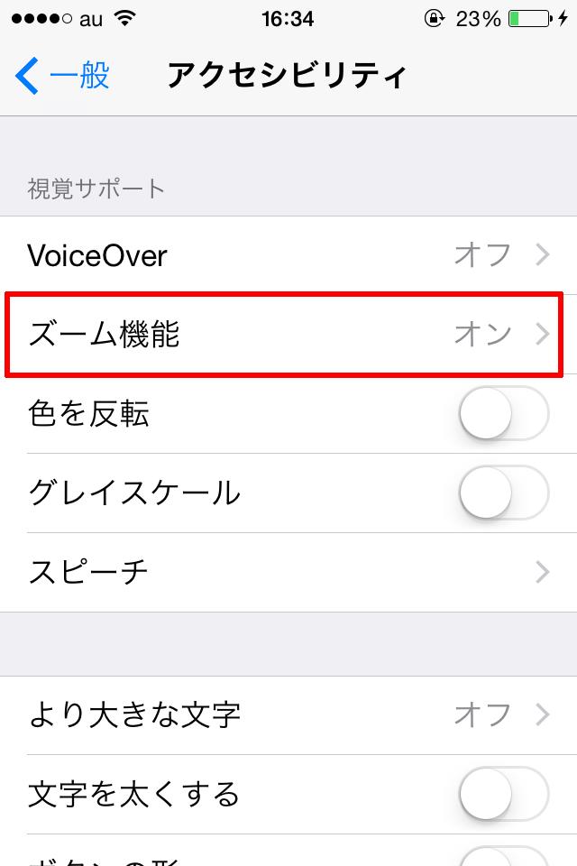 iPhone-slide3