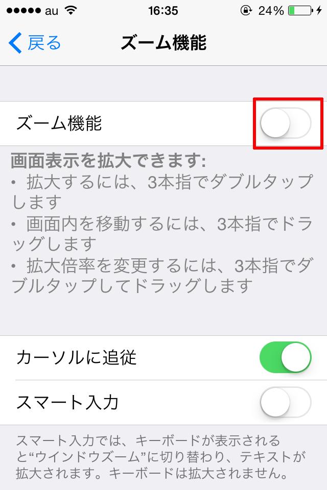 iPhone-slide4