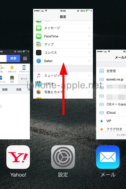 iphone-ipad-ios9-omoi-osoi10