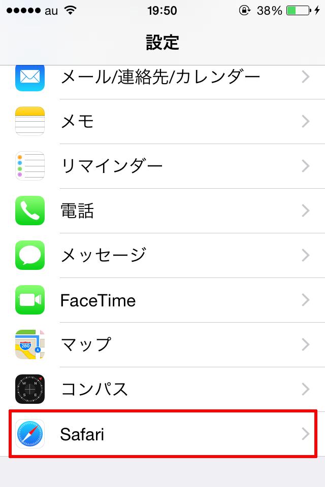 iphone-ipad-ios9-omoi-osoi12