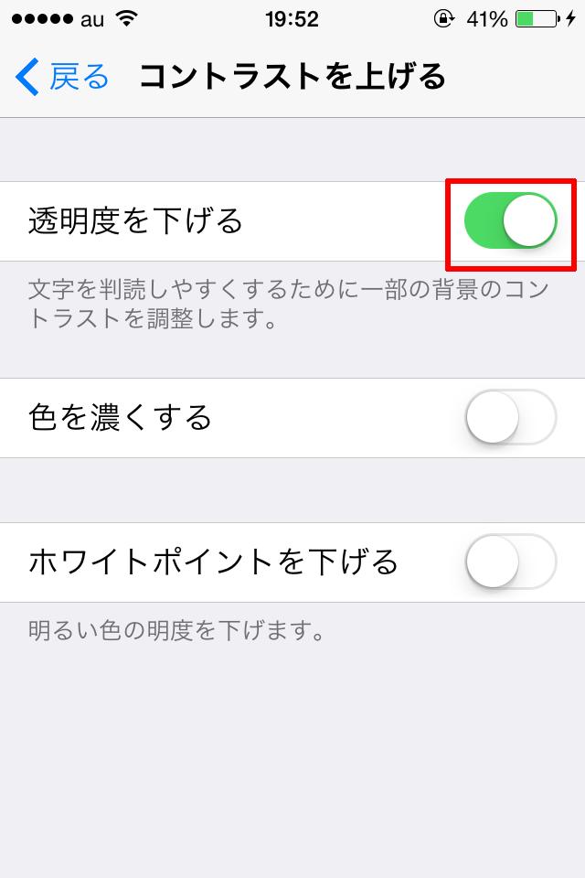 iphone-ipad-ios9-omoi-osoi9