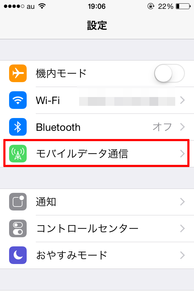 iPhone-WiFi-kaigai
