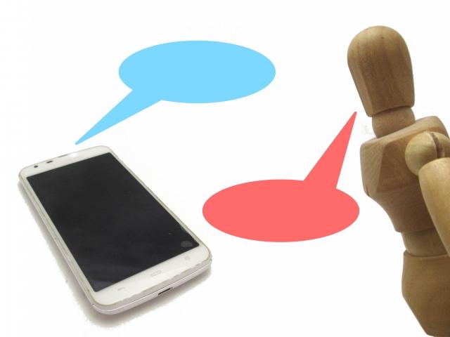 iPhoneのSiriで浮気の証拠を発見する裏技
