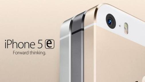 4インチ「iPhone5e」で発売するという新情報が浮上