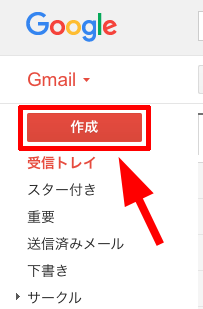 Gmail-setting-3