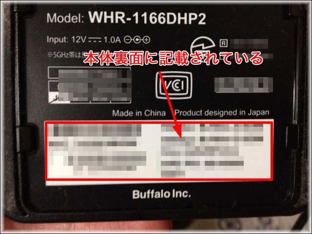 buffalo-WiFi-4