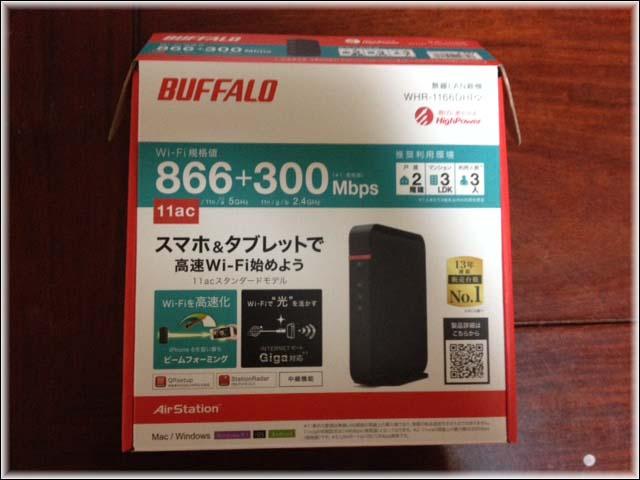 buffalo-WiFi