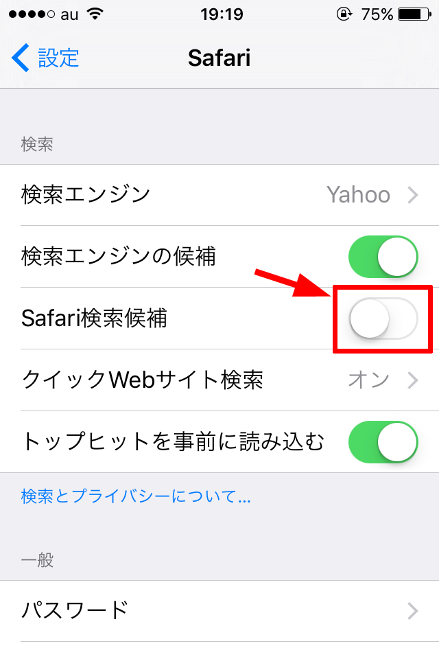 ios9_2_1-safari-3