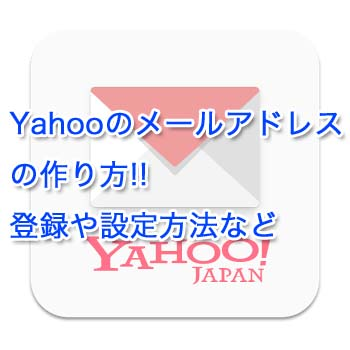 Yahoo-mail-pc