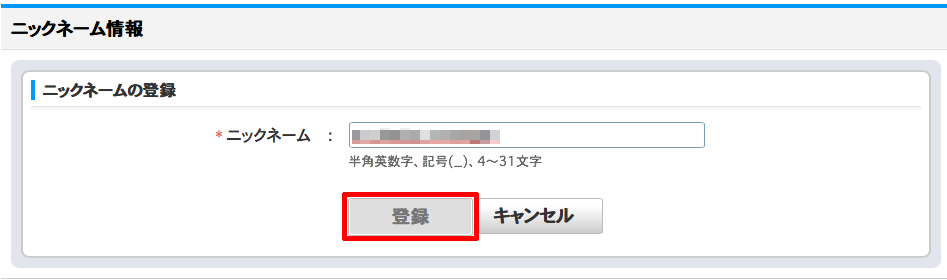 Yahoo-mail-setting-11