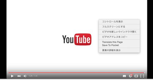 YouTube-repeat-pc-3