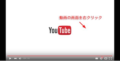 YouTube-repeat-pc