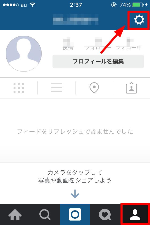 instagrams-iPhone-rireki-2