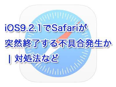 ios9_2_1-safari