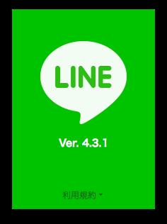 line-pc-update-dekinai-2