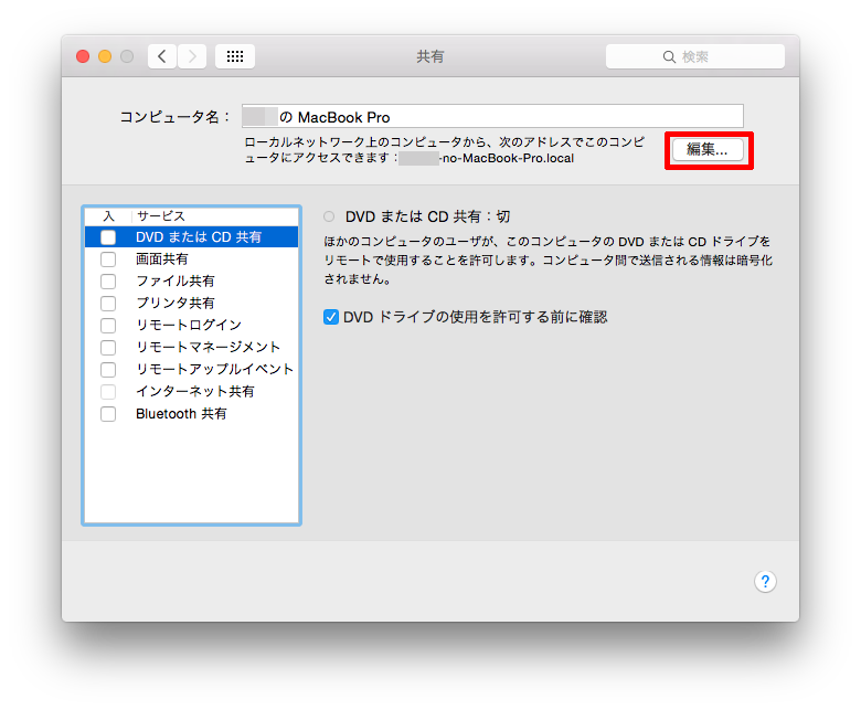 mac-computer-name-3