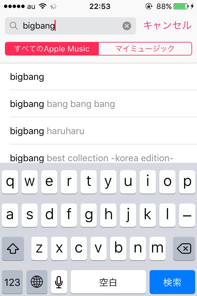 Apple-Mu search-defect