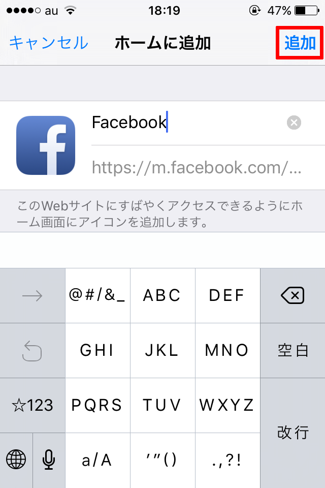 Facebook-battery-exhaustion-6