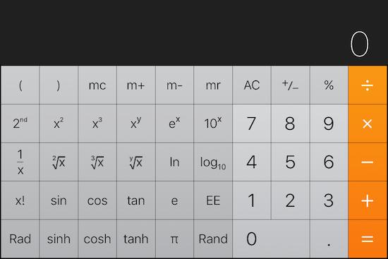 iPhone-calculator-rireki-1