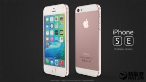 iPhone SEの価格は「64,000円〜」で中国の発売は4月に?