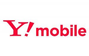 学生はY!mobile(ワイモバイル)のPocket WiFi 学割がお得!