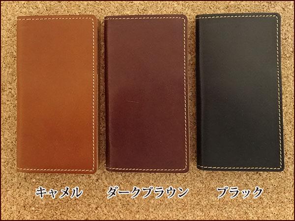 http://item.rakuten.co.jp