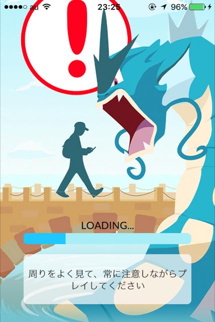 pokemon_go-11