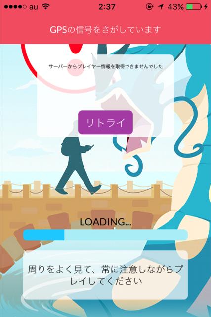 pokemon_go-13