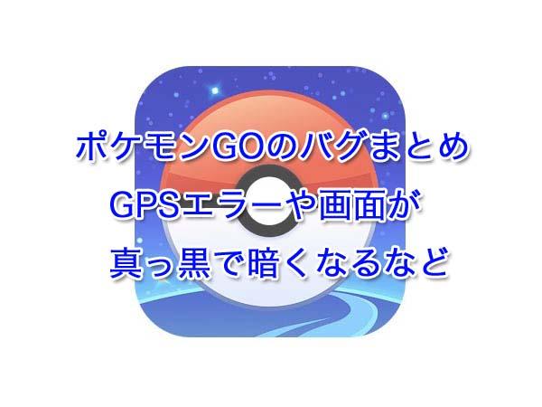 pokemon_go-7-3