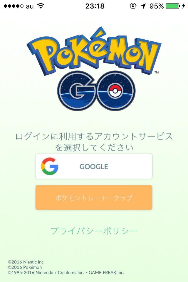 pokemon_go-8