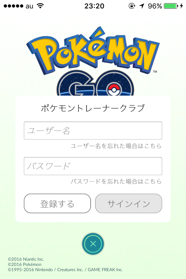 pokemon_go-9