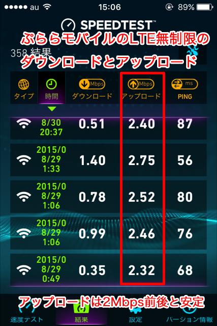 Wi-Fi-live_broadcasting-1