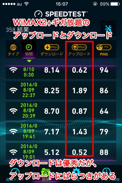Wi-Fi-live_broadcasting-2
